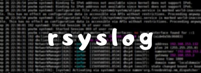 rsyslog.jpg
